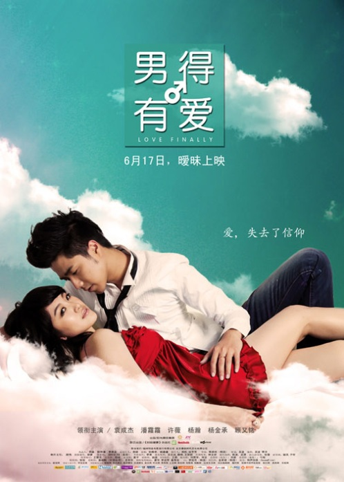 Love Finally Movie Poster, 2011