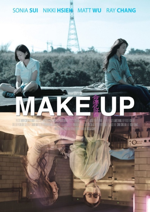 Make Up Movie Poster, 2011, Sonia Sui