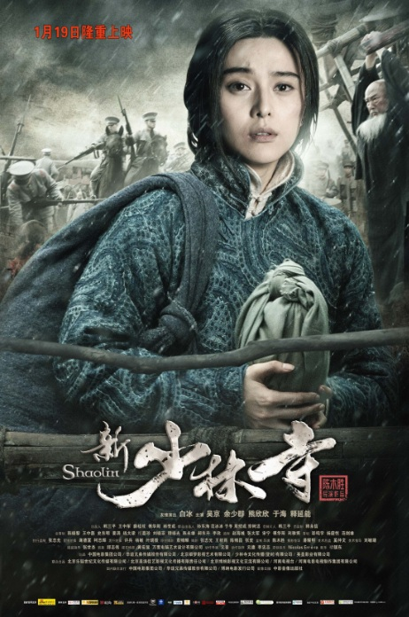 Shaolin Movie Poster, 2011