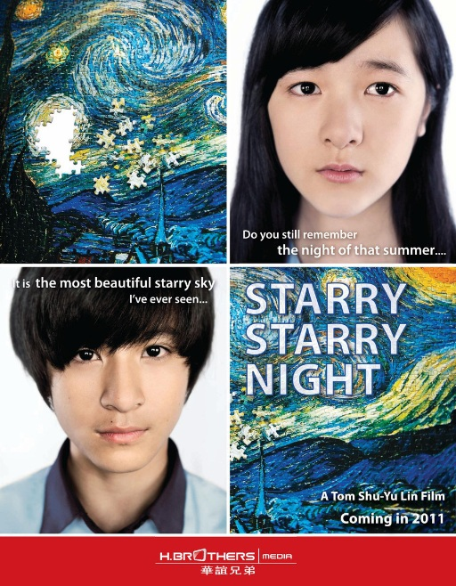 Starry Starry Night Movies Poster, 2011