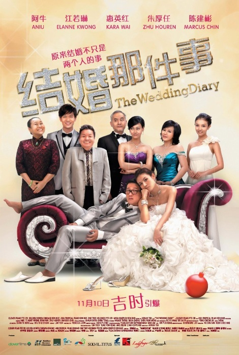 The Wedding Diary Movie Poster, 2011