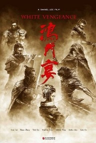 White Vengeance Movie Poster, 2011