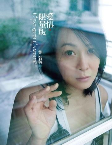C'est Quoi L'Amour? 愛情限量版 Movie Poster, 2012