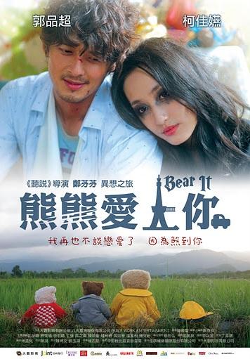 Bear It Movie Poster, 2012