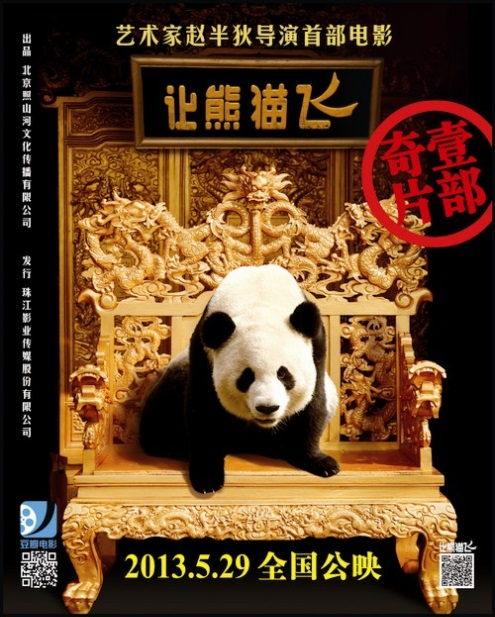Let Panda Fly Movie Poster, 2013