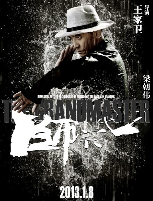 The Grandmaster Movie Poster, 2013