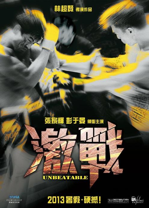 Unbeatable Movie Poster, 2013