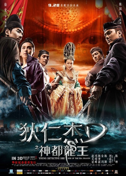 Young Detective Dee - Rise of the Sea Dragon  Movie Poster, 2013, Chinese Film