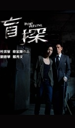 2013 - Chinese Movies - By Release Date