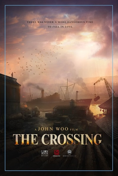 The Crossing 太平輪 Movie Poster, 2014