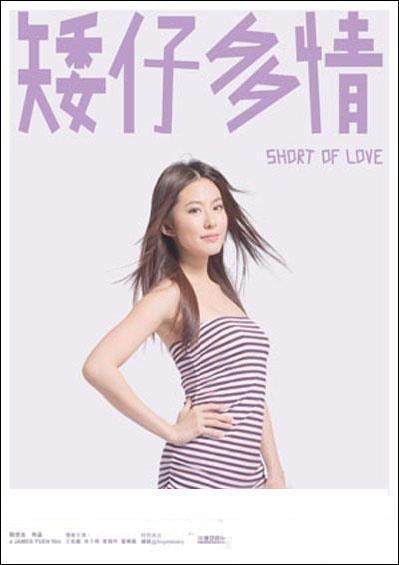 Race Wong Yuen-Ling