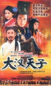 Emperor of Han Dynasty