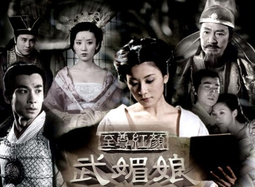 Actor: Vincent Zhao Wen-Zhuo, Lady Wu - The First Empress Poster, 2003, Chinese Drama Series