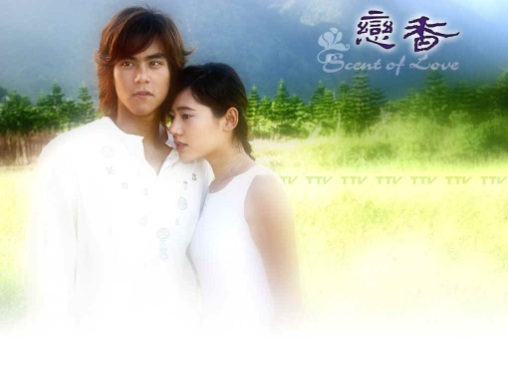 Scent of Love Poster, 2003