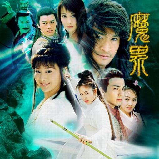 Devildom Poster, 2005, Yang Xue