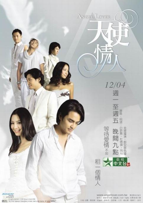 Angel Lover Poster, 2006