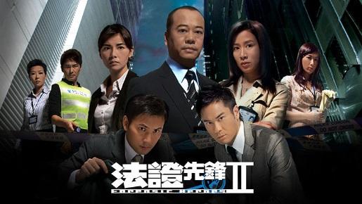 Forensic Heroes II Poster, 2008, Actress: Linda Chung Ka-Yan, Hong Kong Drama Series