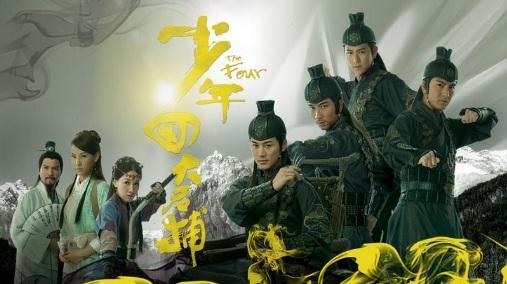 The Four, 2008, Kenneth Ma