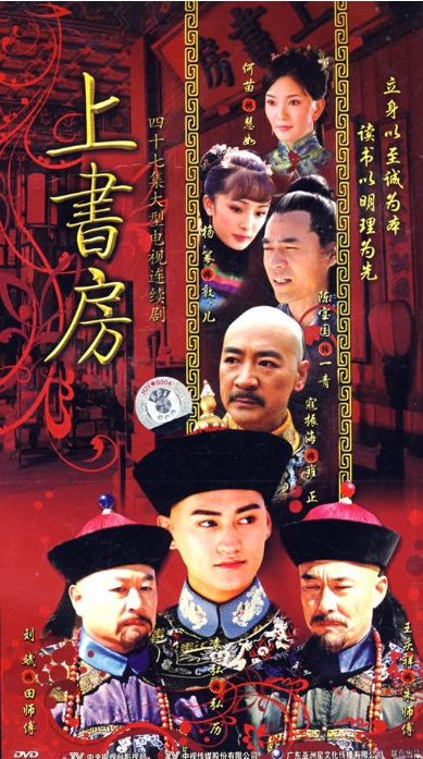 The Prince's Education Poster, 2008