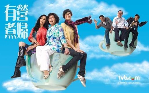 The Stew of Life Poster, 2009, Actress: Fala Chen, Hong Kong Drama Series