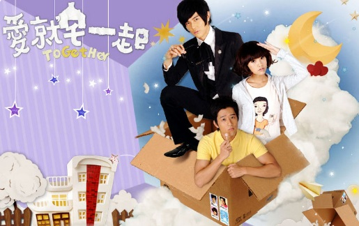 ToGetHer Poster, 2009, Actress: Rainie Yang Cheng-Lin, Taiwanese Drama Series