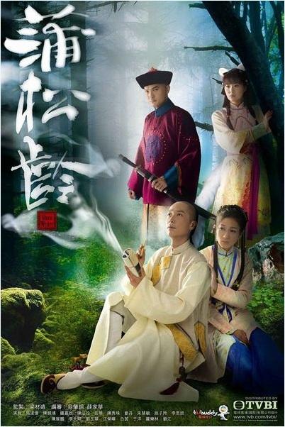 Ghost Writer Poster, 2010, Actress: Fala Chen, Hong Kong Drama Series