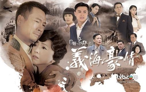 No Regrets Poster, 2010, Wayne Lai