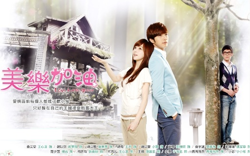 Love Keeps Going Poster, 2011, Mike He 賀軍翔