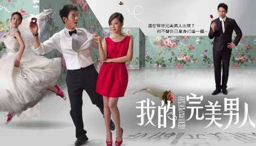 Who's the One Poster, 2011, Tian Xin